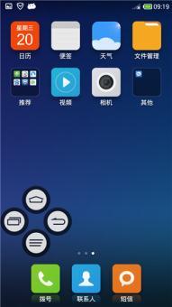 三星 i9300 刷机包 MIUI 6安卓4.4.4震撼体验 完美流畅省电优化版ROM刷机包截图