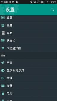 三星N7100 刷机包 N5X 安卓4.4.4 V1.0 完美归属和T9 中文化 稳定省电ROM刷机包下载