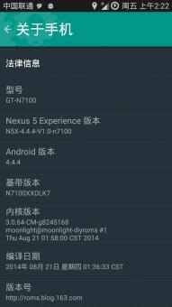 三星N7100 刷机包 N5X 安卓4.4.4 V1.0 完美归属和T9 中文化 稳定省电ROM刷机包截图