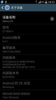 三星 Galaxy S4(I9507V) 刷机包 基于官方ZNUANG5 省电/流畅/稳定版ROM刷机包截图