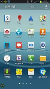 三星 i9300 刷机包 国行4.1.2 谷歌 精简省电卡刷包ROM刷机包下载