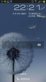 三星 i9300 刷机包 国行4.1.2 谷歌 精简省电卡刷包ROM刷机包截图