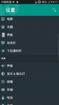 三星I9300 刷机包 N5X 安卓4.4.4 V1.1 完美归属和T9 中文化 稳定省电ROM刷机包下载