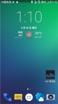 三星 I9505 刷机包 高通版S4 N5X 安卓4.4.4 中文化  完美归属和T9ROM刷机包下载