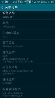 三星 Galaxy S5(G9008W)刷机包 稳定流畅ROM刷机包截图