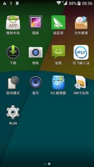 华为 荣耀3C联通版(2G) 刷机包 原生4.4.2_kitkat_极速流畅_ROOT_卡刷ROM_8.28更新截图