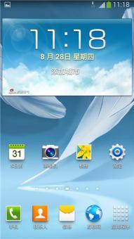 三星N7100 刷机包 官方ZCUENB1精简ROOT稳定不折腾版ROM刷机包下载