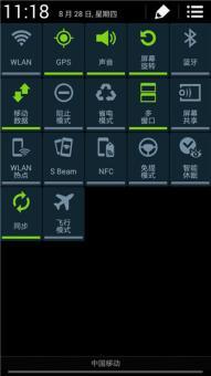 三星N7100 刷机包 官方ZCUENB1精简ROOT稳定不折腾版ROM刷机包截图