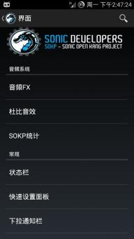 三星N7100 刷机包 SOKP4.4.4 8月5日 完美归属和T9 稳定省电 完整中文ROM刷机包下载