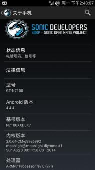 三星N7100 刷机包 SOKP4.4.4 8月5日 完美归属和T9 稳定省电 完整中文ROM刷机包截图
