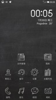 三星 i9300 刷机包 MIUI V5 ROM 精简美化  精美动态天气锁屏 涂鸦风格ROM刷机包下载