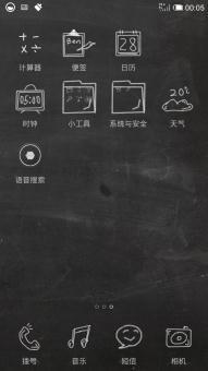 三星 i9300 刷机包 MIUI V5 ROM 精简美化  精美动态天气锁屏 涂鸦风格ROM刷机包截图