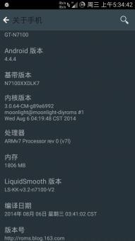三星Note2/N7100 刷机包 Liquid4.4.4 8月6日 完美T9和归属 完整汉化 稳定ROM刷机包截图