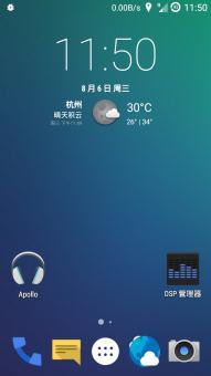 三星I9300 刷机包 CM11 V5.0 Android L风+CM11S锁屏 完美归属地和T9等