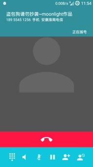 三星I9300 刷机包 CM11 V5.0 Android L风+CM11S锁屏 完美归属地和T9等ROM刷机包截图
