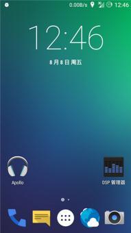 三星 I9505 (Galaxy S4 LTE) 刷机包 高通版S4 CM11 V5.0