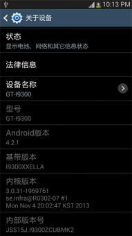 三星 i9300 刷机包 revolution HD30.4增强处理器使用效率  稳定版ROM刷机包截图
