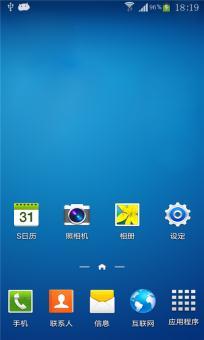 多彩三星 S3 I9300 刷机包 官方4.3+多彩下拉图标+稳定流畅+精简极速省电ROM刷机包下载