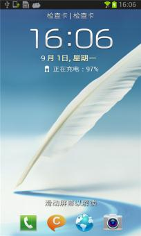 三星 Galaxy+(N719) 刷机包+多彩下拉菜单+官方精简优化ROM刷机包下载