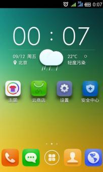 三星 Galaxy Win(I8552) 刷机包 百度云_56公测特别精简版