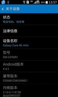 三星 Galaxy Core Mini 4G(G3568V) 线刷包 基于4.4.2 官方ROM 截图