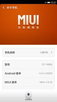 Note3 N900 刷机包 MIUI V5 4.9.12 Android4.4+MIUI 6风格+ROM刷机包截图