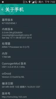三星N7105 刷机包 CrDroid V2.0 完美归属和T9 网速 锁屏通知 稳定省电ROM刷机包截图