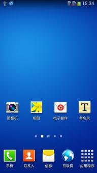 三星 Galaxy S4(I959) 刷机包 官方最新优化版 亲测完美运行 ROOT卡刷包ROM刷机包下载