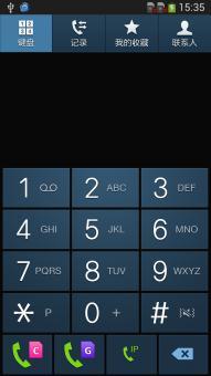 三星 Galaxy S4(I959) 刷机包 官方最新优化版 亲测完美运行 ROOT卡刷包ROM刷机包截图