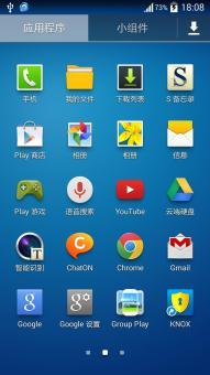 三星 Galaxy S4(I959) 刷机包 官方底包 精简定制软件  亲测自用版