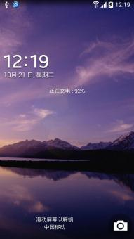 三星 Galaxy Note 3(N9002) 刷机包 官方4.3 简洁流畅 ROOT卡刷包