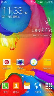 三星 Galaxy SIII(I9300) 刷机包 S5 Touchwiz 4.4 来电归属录音状态ROM刷机包下载