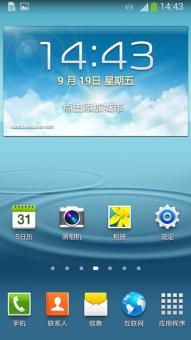 三星i9300 刷机包 最新ZSUBNB1 港版4.3官方固件 官方卡刷版ROM刷机包下载