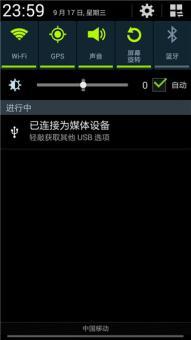 三星i9300 刷机包 最新ZSUBNB1 港版4.3官方固件 官方卡刷版ROM刷机包截图