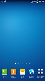 三星 Galaxy Note 3(N9002) 刷机包 基于国行官方超精简 稳定 流畅卡刷