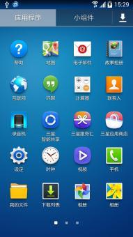 三星 Galaxy Note 3(N900) 刷机包 官方底包制作 全局优化 精简稳定