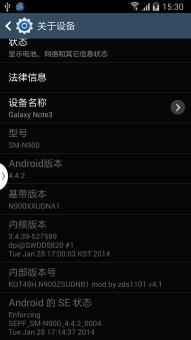 三星 Galaxy Note 3(N900) 刷机包 官方底包制作 全局优化 精简稳定ROM刷机包截图