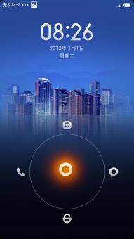 三星 Galaxy S4(I9508)刷机包 合作开发组 MIUI V5 4.10.25 开发版