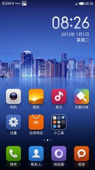 三星 Galaxy S4(I9508)刷机包 合作开发组 MIUI V5 4.10.25 开发版ROM刷机包截图