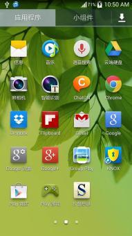 三星 Galaxy S4(I9502) 刷机包 官方底包制作  精简稳定 性能优化ROM刷机包下载