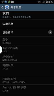 三星Note3 N900 刷机包 官方4.4.2 加入S5风格 省电 极度纯净 流畅ROM刷机包截图
