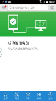 三星 Galaxy Note II(N7100) 刷机包 基于官方4.4.2底包制作 深度精简 稳定