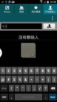 三星 Galaxy Note II(N7100) 刷机包 基于官方4.4.2底包制作 深度精简 稳定ROM刷机包截图