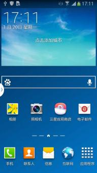 绿化纯净 三星 Galaxy Note3 (N9006) 刷机包 最新国行官方精简制作刷机包ROMROM刷机包截图