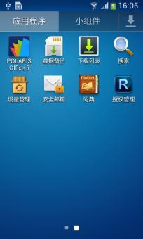 绿化纯净 三星 Galaxy Win (I8558) 刷机包 最新官方原厂固件精简制作刷机包ROM