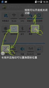 华为 G620-L75 刷机包 基于官方B125 精简卡刷包截图
