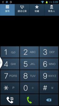 三星 Galaxy SIII(I9300) 刷机包 官方4.1.2 稳定省电框架优化版ROM刷机包截图
