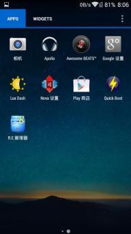 三星 Galaxy S4(I9505) 刷机包 CM11 4.4.4 状态栏透明网速,来电归属,虚拟ROM刷机包截图