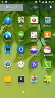 三星 Galaxy Note II(N719) 刷机包 官方原汁原味 性能优化 精简稳定ROM刷机包下载