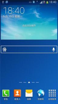 三星 Galaxy S4 Mini(I9192) 刷机包 基于官方全局优化 纯净 流畅 省电